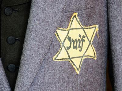 «Жрецы и жертвы Холокоста»